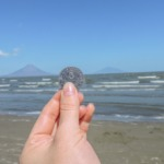 Backpacking in Nicaragua Budget Costs
