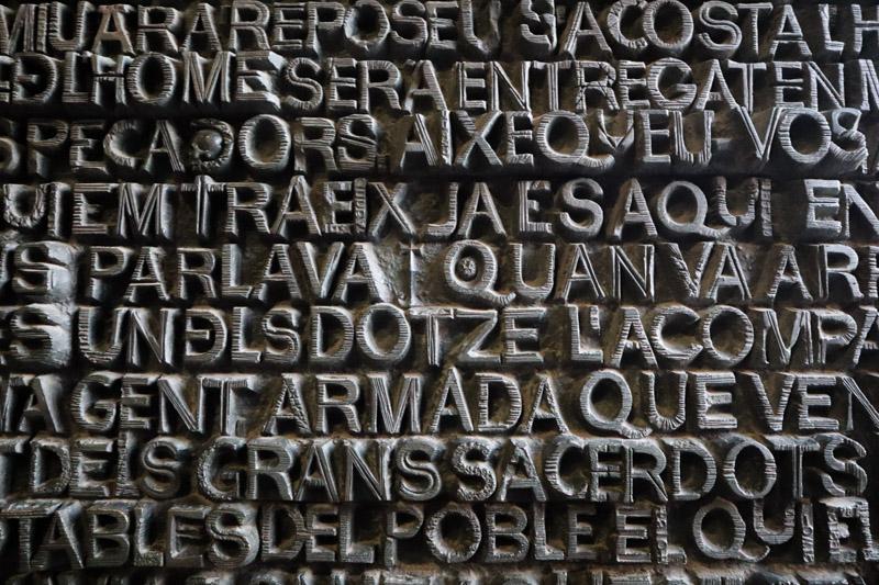 La Sagrada Familia Text Words