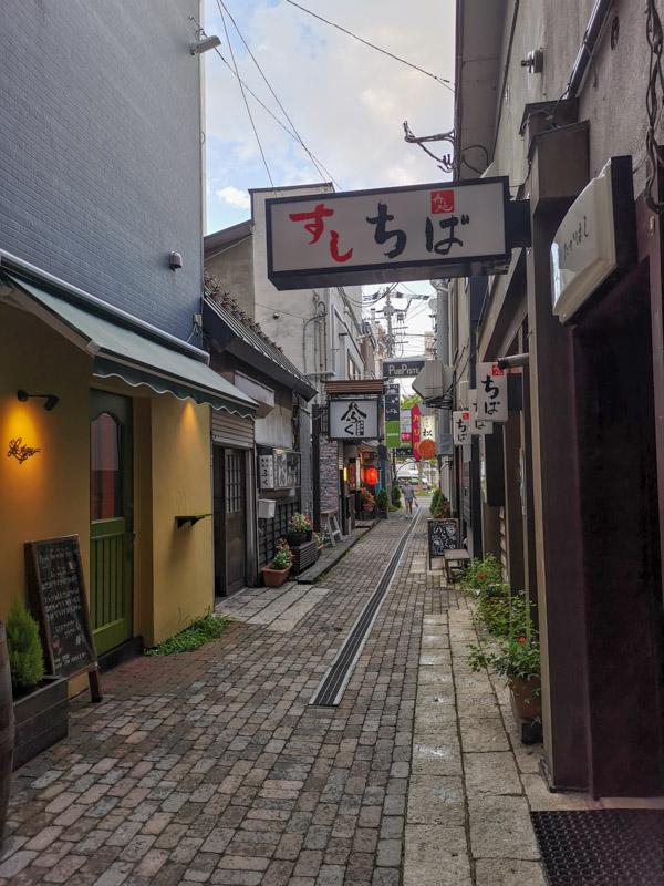 4 Jodori Alley Asahikawa