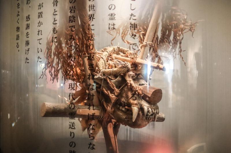 Ainu Staff Asahikawa Museum