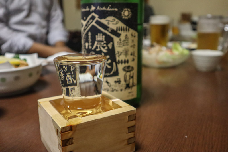 Izakaya Tenkin Sake Asahikawa_