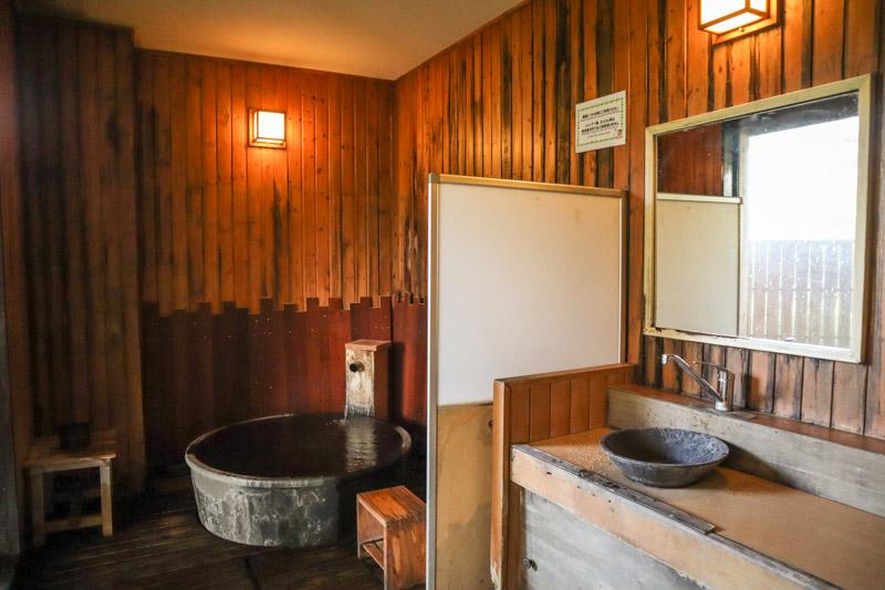 La Vista Private Spa Asahidake Hokkaido_