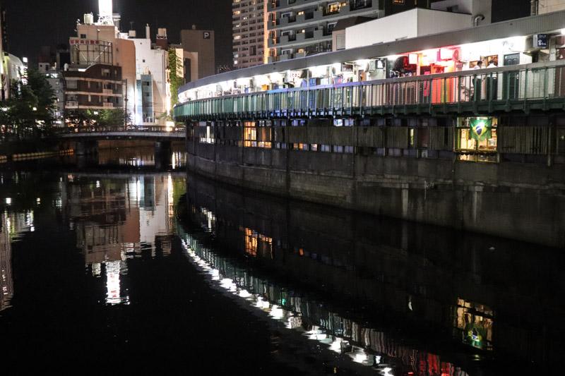 Miyakobashi Shotengai Street Yokohama Night