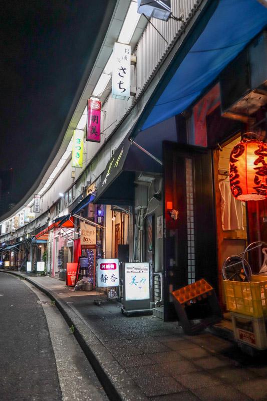Miyakobashi Shotengai Street Yokohama