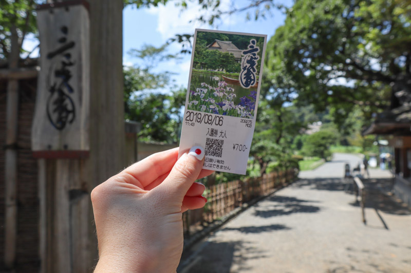 Sankeien Garden Ticket