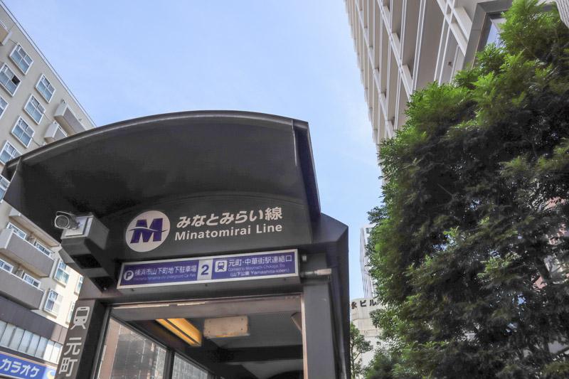 Subway Yokohama