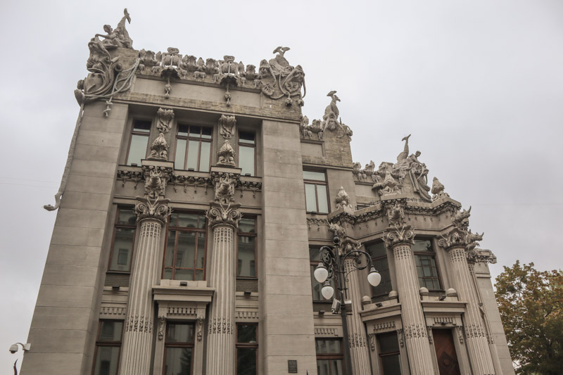House with Chimaeras Kiev
