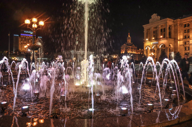 Maidan Nezalezhnosti Independence Square Fountains