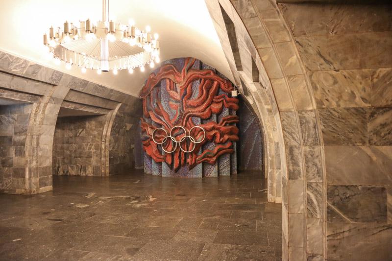 Olimpiiska Kiev Metro