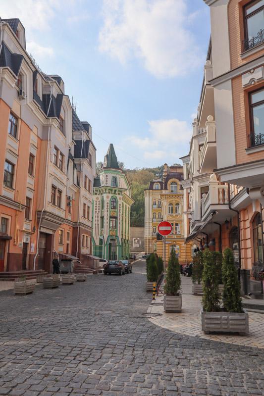 Podil Kiev Houses_