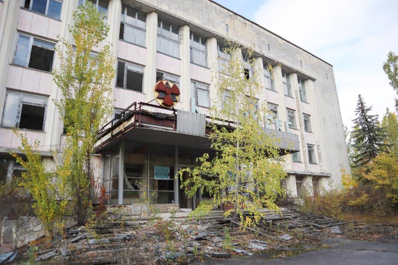 Pripyat Radiation Sign