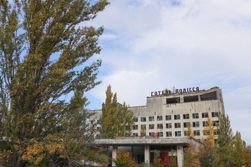 Pripyat Ukraine Square
