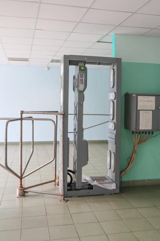 Radiation Checks Chernobyl Plant