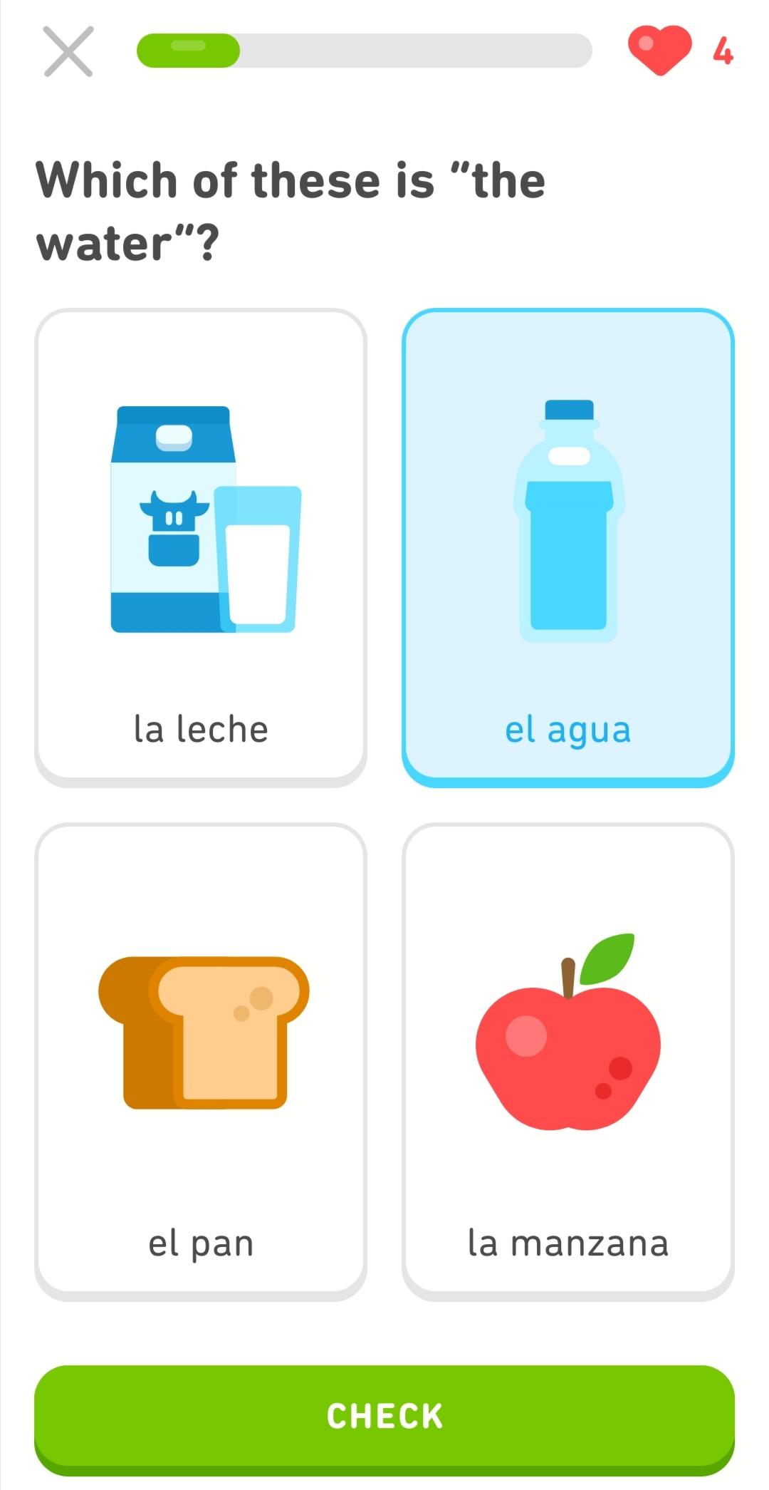 Duoling App